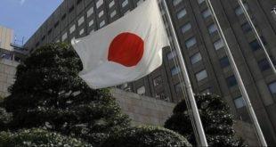 اليابان، وزير المالية،الضرائب