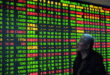 أسهم آسيا، مؤشر MSCI، مؤشر هانغ سنغ