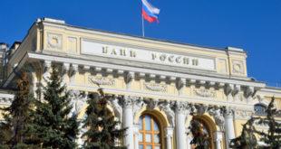 البنك المركزي الروسي،الدولار الأمريكي،اليوان،الين