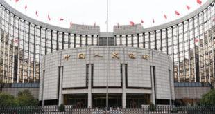 المركزي الصيني ، اليوان، الاقتصاد الصيني