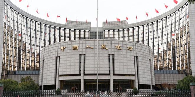 المركزي الصيني ،القروض، اليوان
