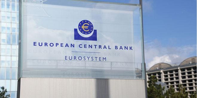 البنك المركزي الأوروبي، أسعار الفائدة