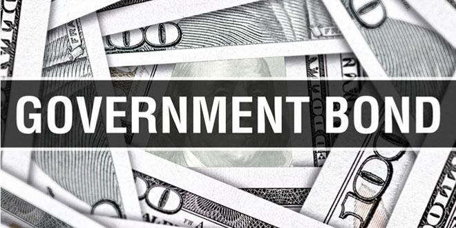 السندات الأمريكية ، سندات الخزانة الأمريكية