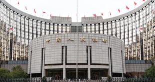 بنك الشعب، البنك المركزي الصيني، الاقتصاد الصيني، فيزا، ماستركارد