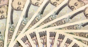 الين، العملات، الدولار الأمريكي
