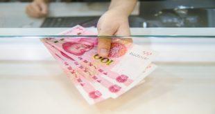 القروض الصينية، اليوان الصيني، المعروض النقدي
