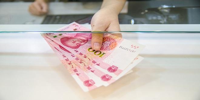 اليوان الصيني، العملات، الفوركس