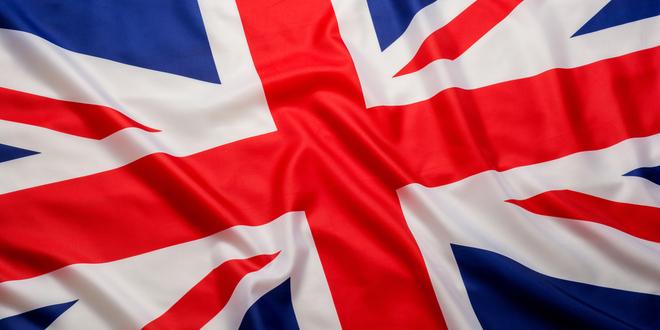 الاقتصاد البريطاني، الجنيه الإسترليني، الناتج المحلي الإجمالي