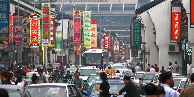 هونج كونج، الاقتصاد، الناتج المحلي