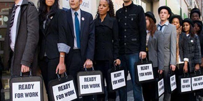 إعانات البطالة