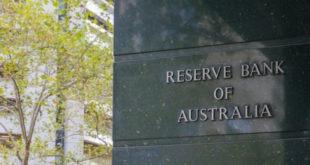 الأحتياطي الأسترالي، سعر الفائدة، السياسة النقدية