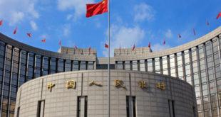 بنك الصين، الفائدة، اليوان