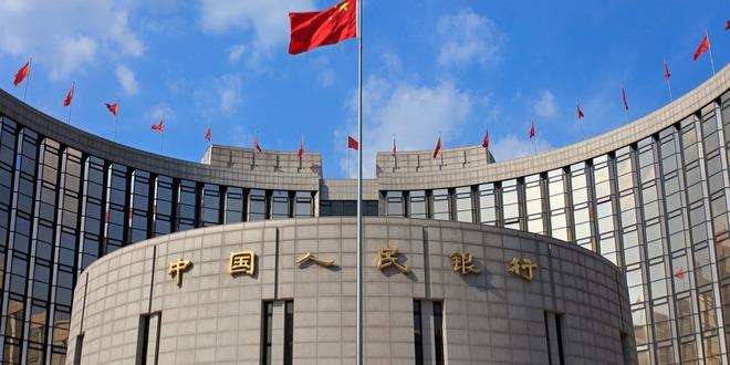 بنك الصين، السياسة النقدية، اليوان