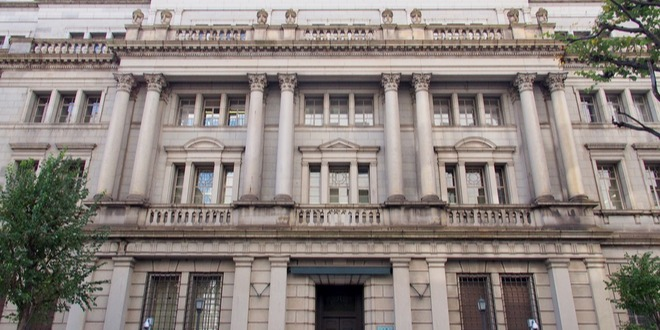 بنك اليابان، الاقتصاد، الين