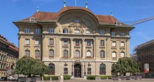 الوطني السويسري، معدل الفائدة، الفرنك السويسري