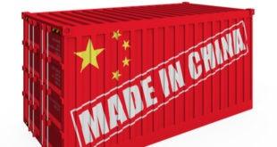 الصين، الصادرات والواردات، اليوات