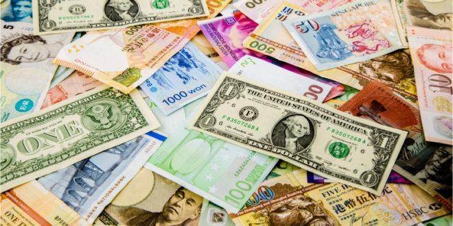 معدلات الفائدة، الفيدارلي الأمريكي، المركزي الأوروبي