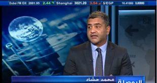 لقاء محمد حشاد، مدير قسم الأبحاث والتطوير -شركه نور