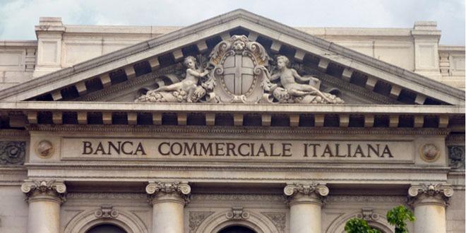 إيطاليا ، البنك المركزي الإيطالي