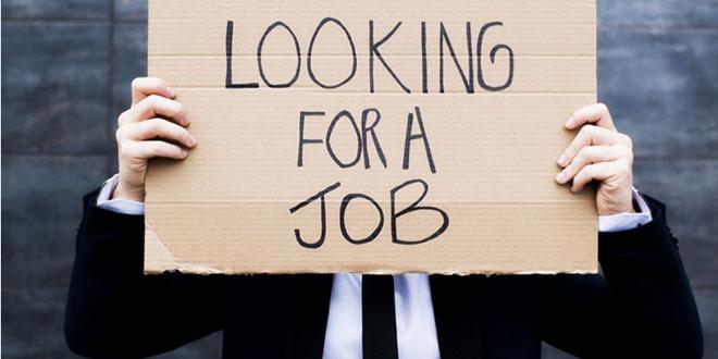 إعانات البطالة ، بيانات التوظيف، سوق العمل