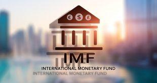 صندوق النقد الدولي International Monetray Fund
