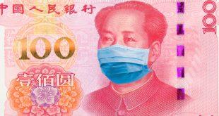كورونا، الصين، وزارة المالية