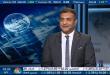 لقاء محمد حشاد- مدير قسم الأبحاث والتطوير - شركه نور كابيتال ، على شاشه CNBC Arabia وحديث حول التداعيات السلبيه لفايروس كورونا و تأثير على أسعار النفط والذهب ، والمستويات المتوقعه للاسواق الامريكيه .