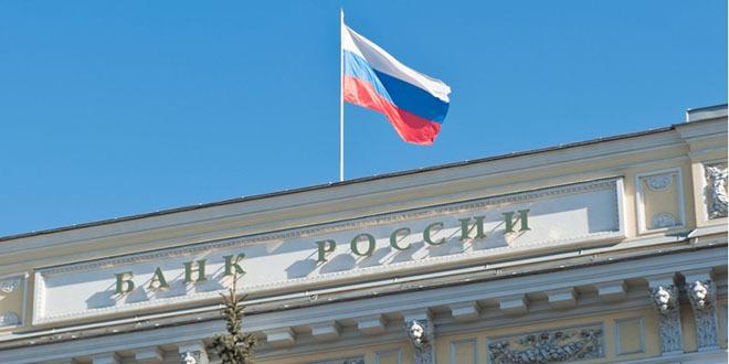 روسيا ، الاقتصاد الروسي ، الروبل
