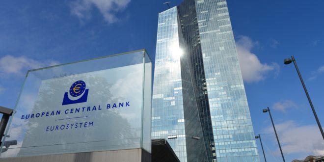 البنك المركزي الأوربي