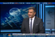 نور كابيتال - لقاء محمد / مدير قسم الأبحاث والتطوير – على شاشة سي ان بي سي عربية