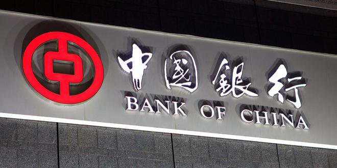 هل تخلي الصين عن سياسة التحفيز مع تعافي الاقتصاد قرار صائب؟