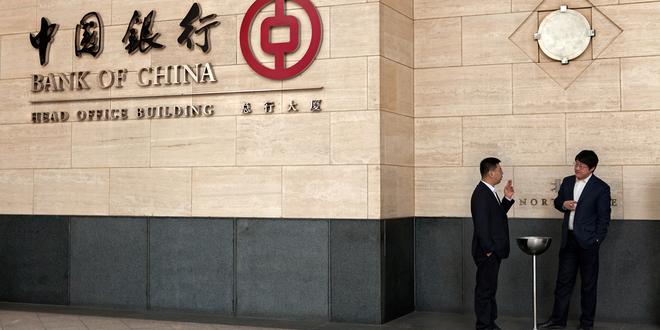 مسئول صيني: الصين تدرس تغيير هدف نمو الناتج المحلي الإجمالي السنوي