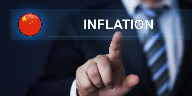 معدل التضخم الصيني يسجل أدنى مستوياته منذ 2009!