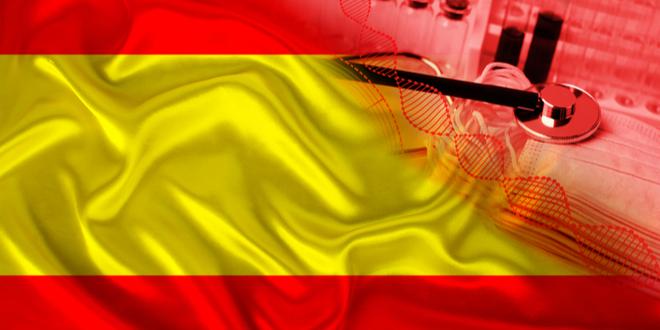 قطاع الخدمات الإسباني يتقلص نموه بوتيرة أسرع من السابق