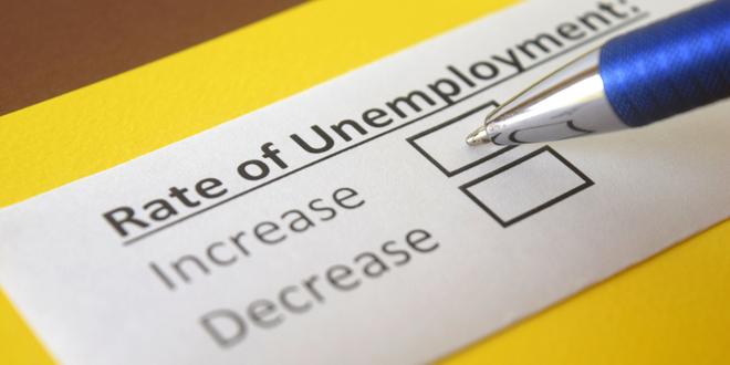 ارتفاع معدل البطالة البريطانية إلى أعلى مستوى لها منذ 4 سنوات