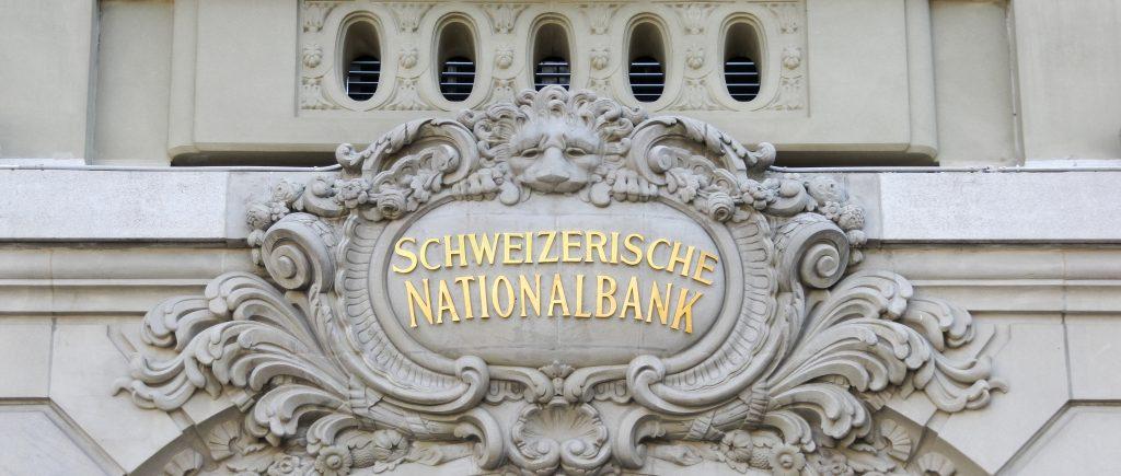 الوطني السويسري يٌبقي على الفائدة بلا تغيير