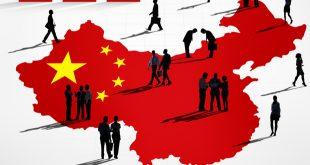 الصين: رغم التراجع نمو الخدمات ما زال قويًا