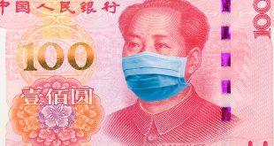 اليوان الصيني يسجل أعلى مستوياته في عام!