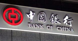 البنك المركزي الصيني سيدعم النمو ويراقب مخاطر الديون