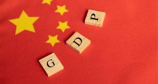 ما هي أبرز توقعات البنوك الكبرى عن الاقتصاد الصيني في عام 2021؟