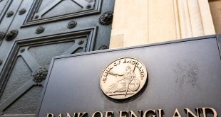 هل سيلجأ بنك إنجلترا لخفض معدل الفائدة إلى مستويات ما دون الصفر؟