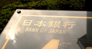 ما هي أبرز الخطوات المتوقع أن يكشف عنها بنك اليابان في مارس 2021؟