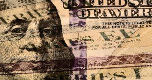 عائدات السندات الأمريكية تهبط من جديد!