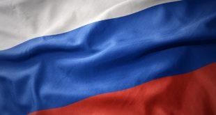 المركزي الروسي يٌبقي على سعر الفائدة عند 4.25%